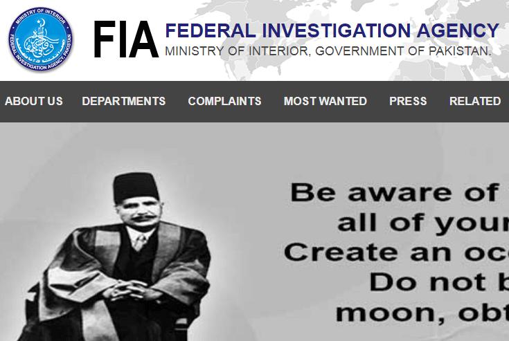 FIA Salaries In Pakistan