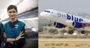 Air Blue Air Hostess Salary In Pakistan