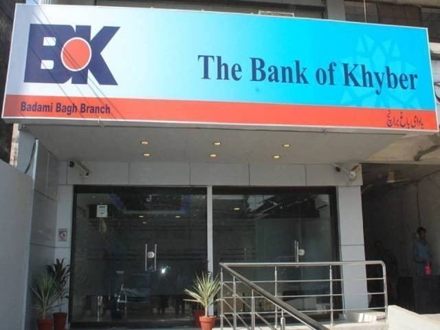 Bank of Khyber Salary
