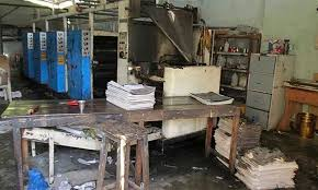 Govt Printing Press Lahore Salaries