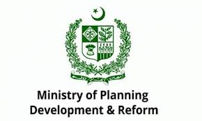 Ministry Of Planning Development And Reforms Pakistan Salaries