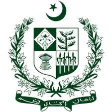 Ministry Of Religious Affairs And Interfaith Harmony Salary