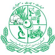 Punjab Agriculture Department Salary In Pakistan