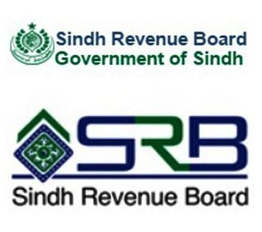 Sindh Revenue Board Salary In Pakistan
