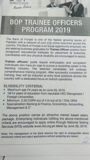 Bank of Punjab Trainee Officer Salary